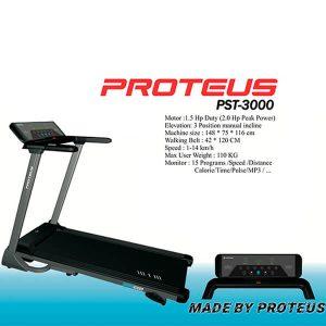تردمیل خانگی پروتئوس مدل PST-3000 2