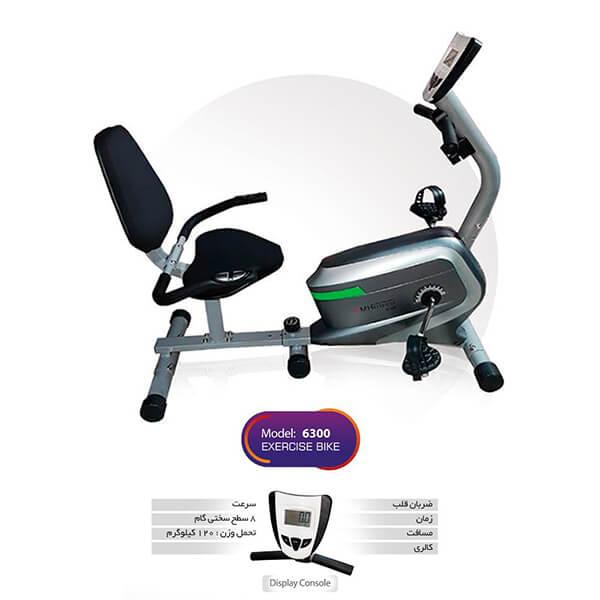 دوچرخه پشتی دار EMH Fitness-6300